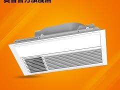 奥普浴霸集成吊顶多功能四合一超薄超导LED风暖6020A