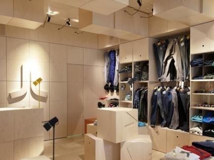 现代风格服装店个性吊顶装修设计
