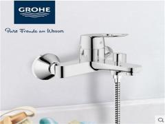 德国高仪淋浴浴缸龙头