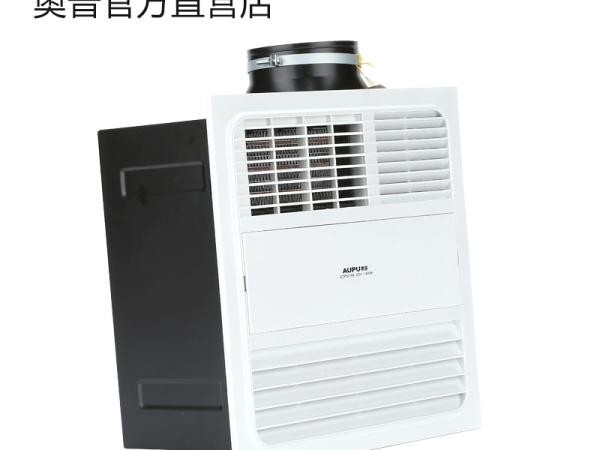 奥普浴霸 风暖多功能超导纯平集成吊顶 5016A
