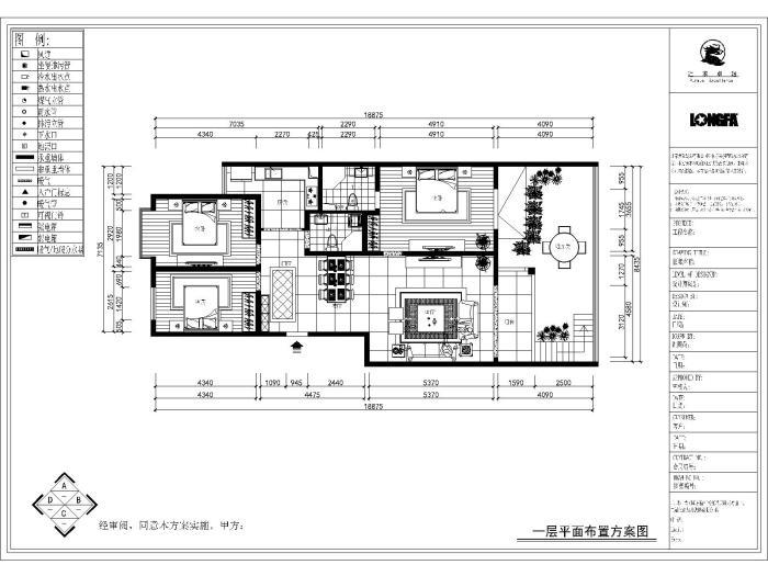 现代简约-300平米别墅-装修样板间