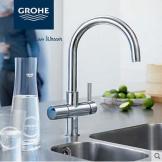 德国高仪进口波蓝超纯净水过滤厨房龙头
