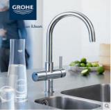 德国高仪进口波蓝超纯净水过滤厨房龙头图片