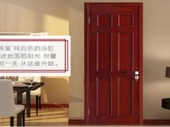 TATA木门 室内静音门油漆木门 花梨ZX-006A-J