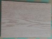 E0级香港雪宝儿童房专用板材―欧洲橡木 香杉木