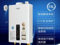 A.O.史密斯超静音16L热水器 智能回水器团购员工内购价