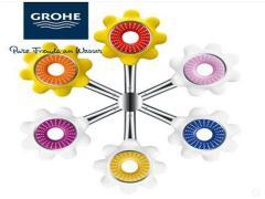 德国高仪原装进口 瑞雨6色超梦幻儿童花卉手持花洒 炫彩花洒