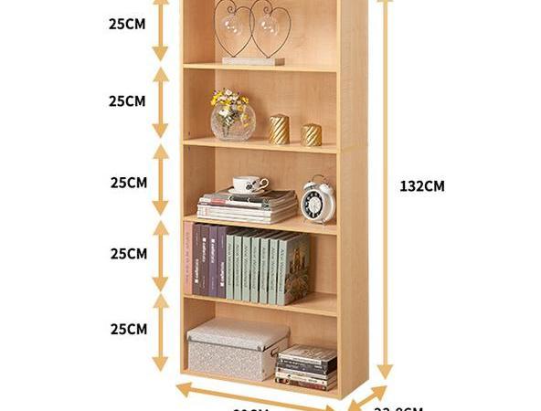 好事达凯文五层书柜 置物组合柜 收纳柜1610枫木色