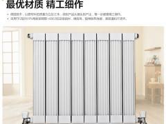 【万科创享散热器】缔造奢华品质生活 铜铝复合75x75防熏墙