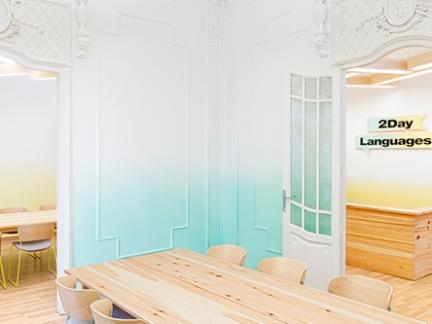 欧式风格嫩绿色办公室装修效果图