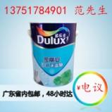 广东广州多乐士洁盾无添加墙面漆价格图片