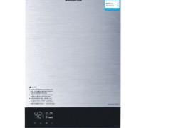 万和16升强排式智能恒温燃气热水器JSQ30-16ET53