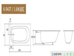 科勒浴缸正品索尚1.5m1.6m1.7m嵌入式铸铁浴缸欧式成