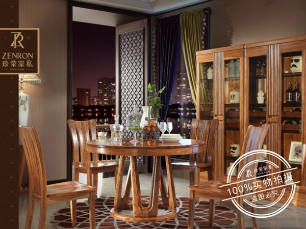珍荣家私乌金风尚系列实木家具 十大家具品牌 实木餐桌餐椅