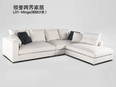 LIGNRUE 转角锐驰沙发大小户型客厅组合布艺沙发