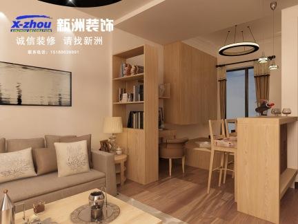 现代简约-54.4平米一居室装修样板间