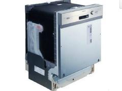 SIEMENS/西门子洗碗机SN53E531TI