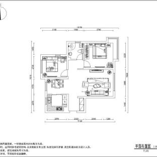 现代简约二居室户型图装修效果图