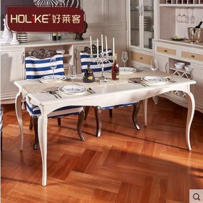好莱客巴黎风尚定制餐厅家具 法式餐厅定制定做方案