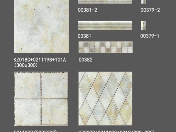 王者陶瓷抛晶砖内墙砖