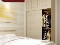 好莱客衣帽间定做整体衣柜 现代简约卧室组合百叶移门收纳衣柜