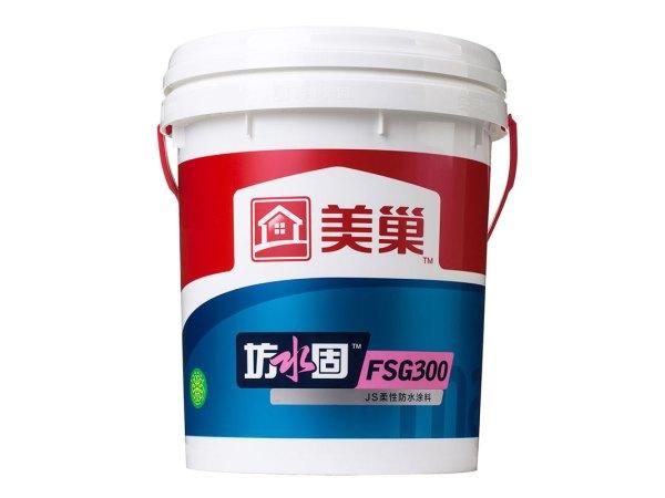 美巢 坊水固FSG300(JS柔性防水涂料)