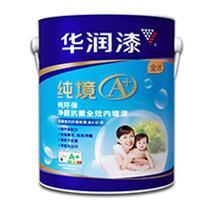 华润牌纯境A 纯环保净醛抗菌全效内墙漆