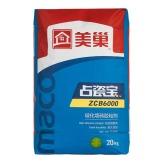 美巢 占瓷宝 ZCB6000(玻化墙砖胶粘剂)