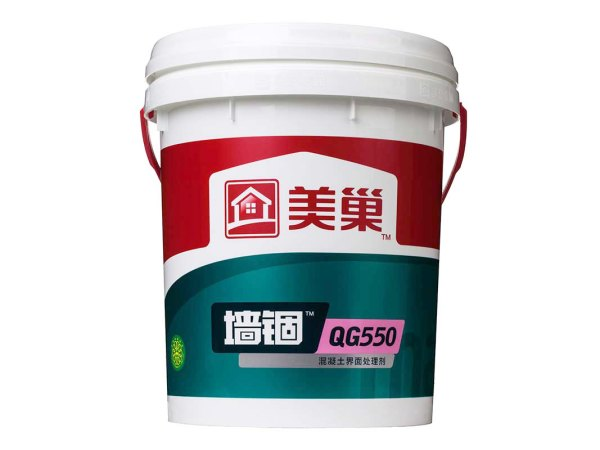 美巢 墙锢QG550(混凝土界面处理剂)