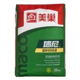 美巢 墙尼QN45GQ(高强粉刷石膏)