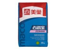 美巢 占瓷宝 ZCB4000(釉面墙砖胶粘剂)图片