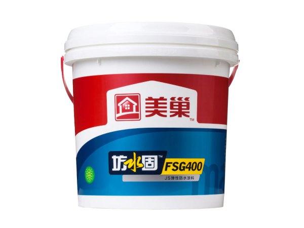 美巢 坊水固FSG400(JS弹性防水涂料)