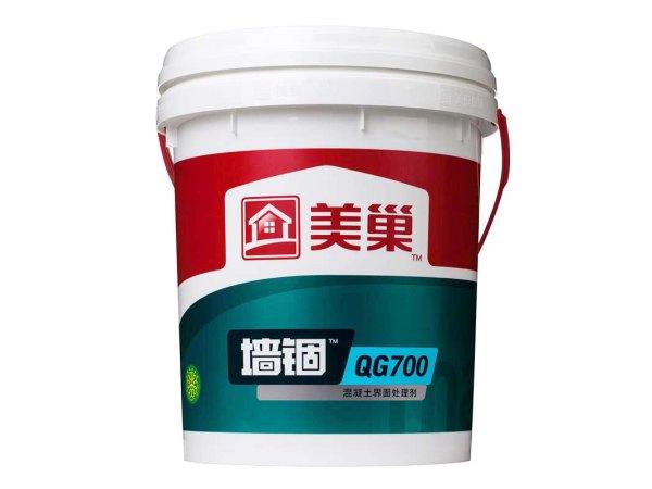 美巢 墙锢QG700(混凝土界面处理剂)