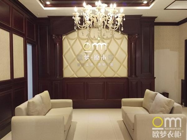 欧梦衣柜 高端全屋实木定制系列 美式仿古做旧风格