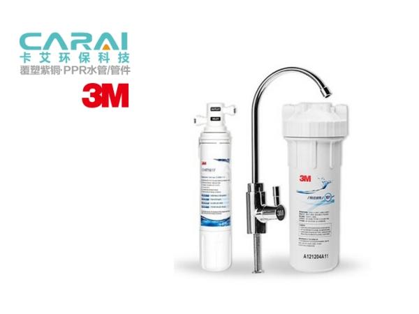 3M母婴系列CDW7101V系列净水器(含龙头)