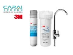 3M净享DWS2500-CN型净水系统净水器(含龙头)