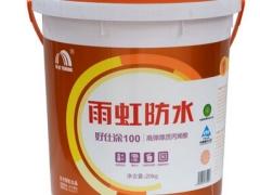 雨虹防水好仕涂100高弹厚质丙烯酸防水涂料/武汉防水工程公司