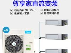 美的 MDVH-V100W/N1-520I(E1)家用多联机