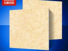 东鹏瓷砖 果园 厨卫玻化砖地砖厨房卫生间地砖防滑砖