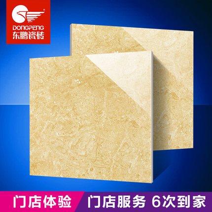 东鹏瓷砖 石轮 厨卫玻化砖釉面砖卫生间厨房阳台地砖