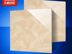 东鹏瓷砖 皇家玉 客厅玻化砖墙地砖仿玉石耐磨抛光砖