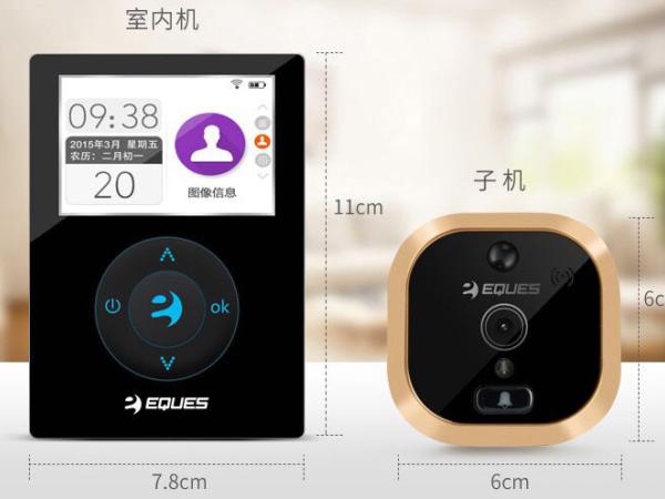 移康智能猫眼 叮咚miniA21 南京智能猫眼