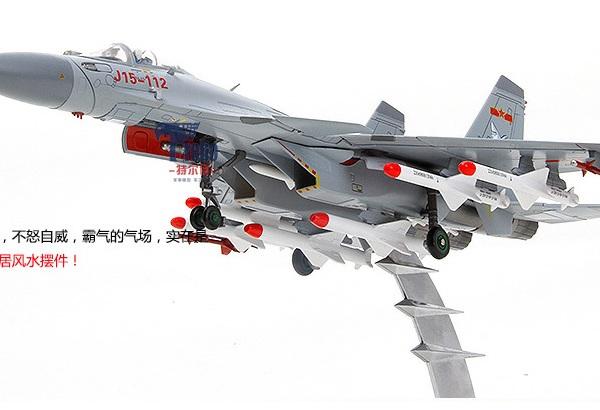 歼15飞机模型 合金1:72J15飞鲨航母舰载机战斗机阅兵版