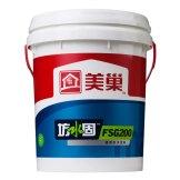 美巢 坊水固FSG200(通用防水浆料)