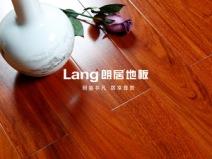 朗居地板 巴拉圭红檀香实木地板(香脂木豆)图片