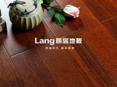 朗居地板实木地板 菠萝格(印茄木)