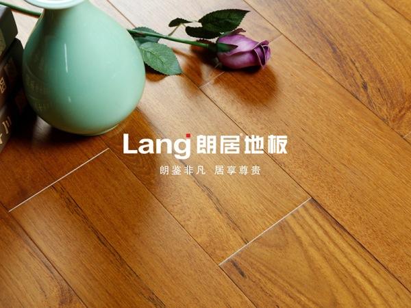 朗居缅甸柚木实木地板