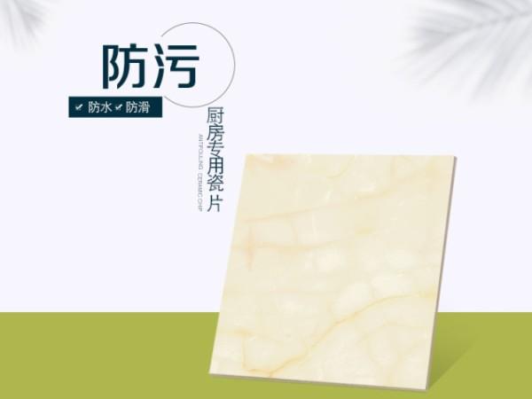友力瓷砖厨卫地砖墙砖 3D1M63108