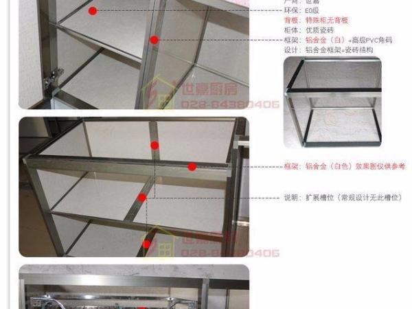 世嘉橱柜 石英石台面 铝合金铝材陶瓷砖夹橱柜