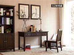 丹佛山庄 红橡木实木书桌1.2 1.4米办公桌 电脑桌 书桌